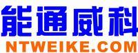能通威科(北京)技术发展有限公司