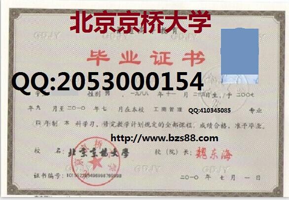 2019河北高级经济师_河北省高级经济师 朴拙教育