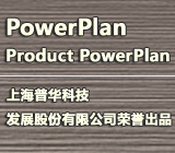 PowerPlan Product PowerPlan