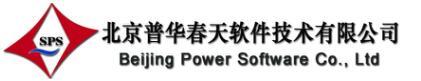 北京普华春天软件技术有限公司