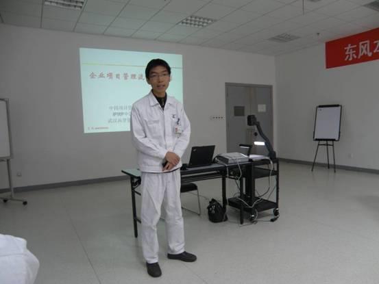 东风本田引入项目管理
