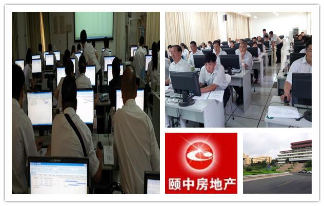 青岛颐中房地产开发有限公司成立于1998年10月,是青岛颐中集团的下属