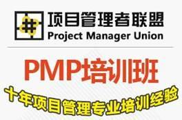 宣传图-PMP-5