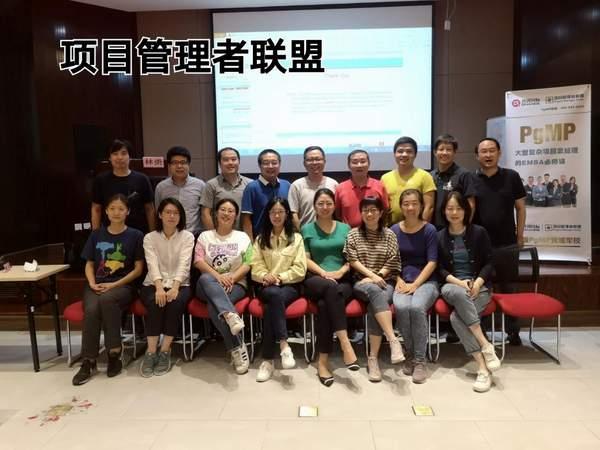 第五十四期北京培训班顺利开班