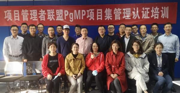 第五十五期上海培训班顺利开班