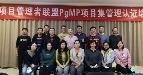 第五十六期北京培训班顺利开班